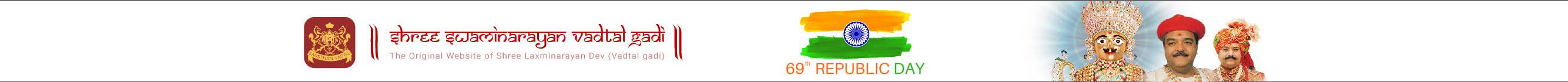 Swaminarayan Vadtal Gadi – SVG