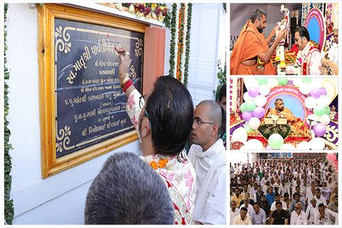 Shreemad Bhagavat Katha - Parabvavadi 2018