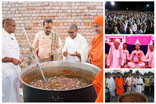 Gadhapur Pradesh Shakotsav - 2018