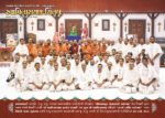 Swaminarayan Chintan November - 2019