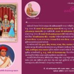 Patrika_Navsari-2018-3