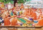Swaminarayan Chintan August - 2019