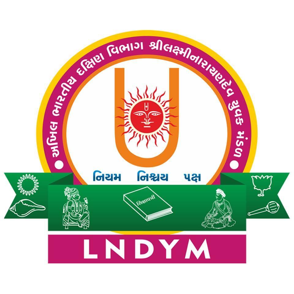 lndym-logo