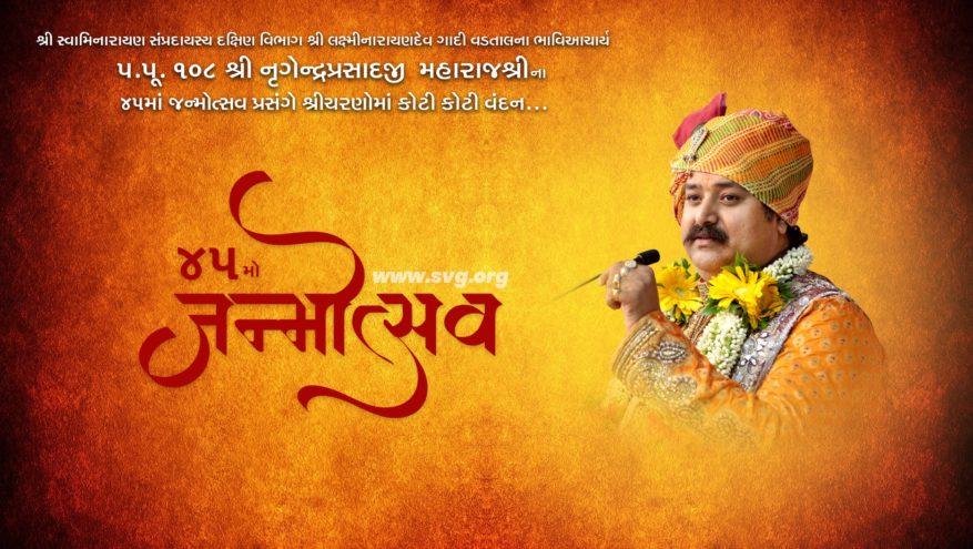 Lalji Maharaj Birthday