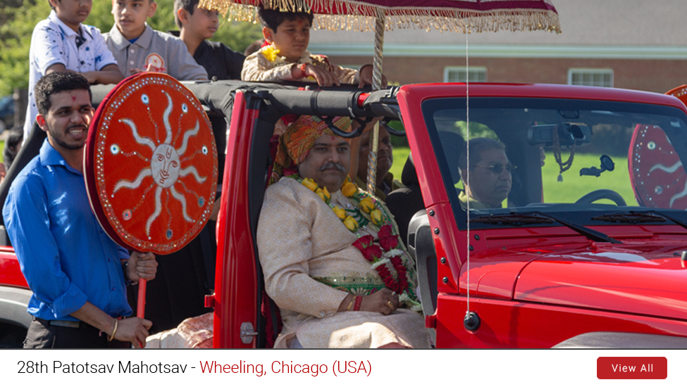 28th Patotsav Mahotsav - Wheeling, Chicago (USA)