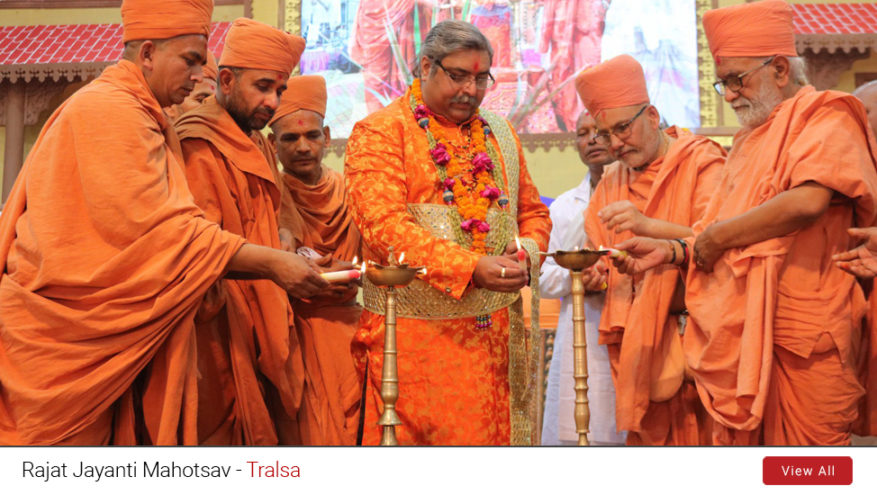 Rajat Jayanti Mahotsav - Tralsa