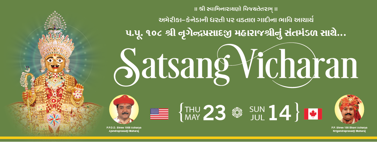 Satsang Vicharan May to July 2019