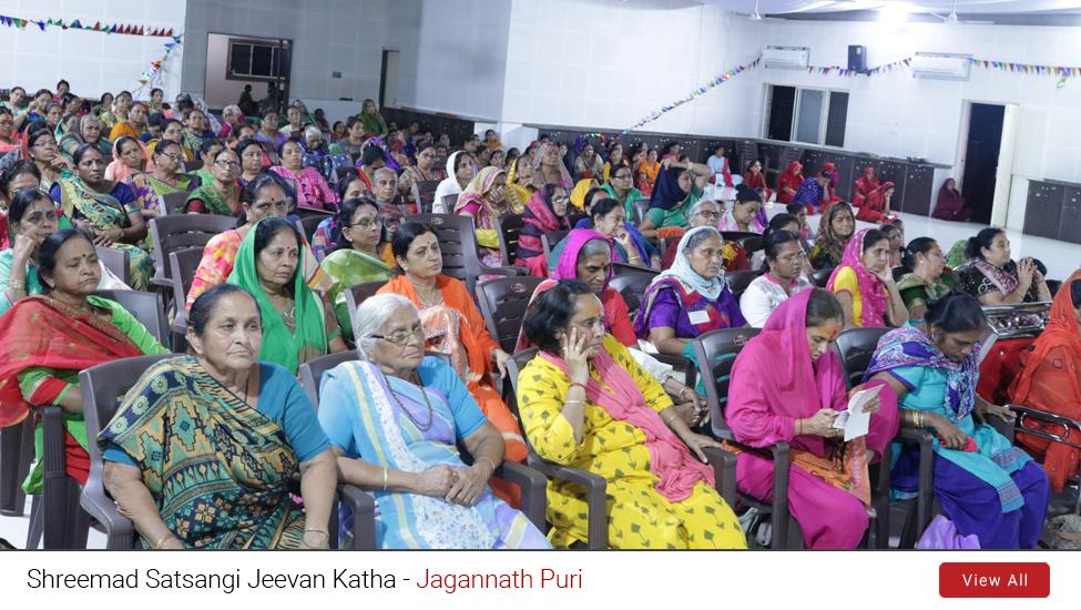 Jagannath Puri : Shreemad Satsangi Jeevan Katha - Vadodara Mahila Mandal Ayojit | 4th to 9th June 2019