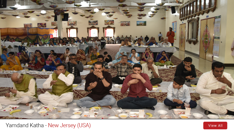 New Jersey (USA) : 2nd Patotsav & Yamdand Katha | 12th to 16th June 2019