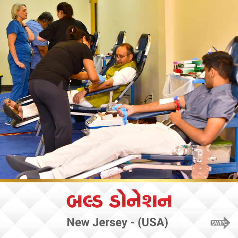 Blood donation New jersey