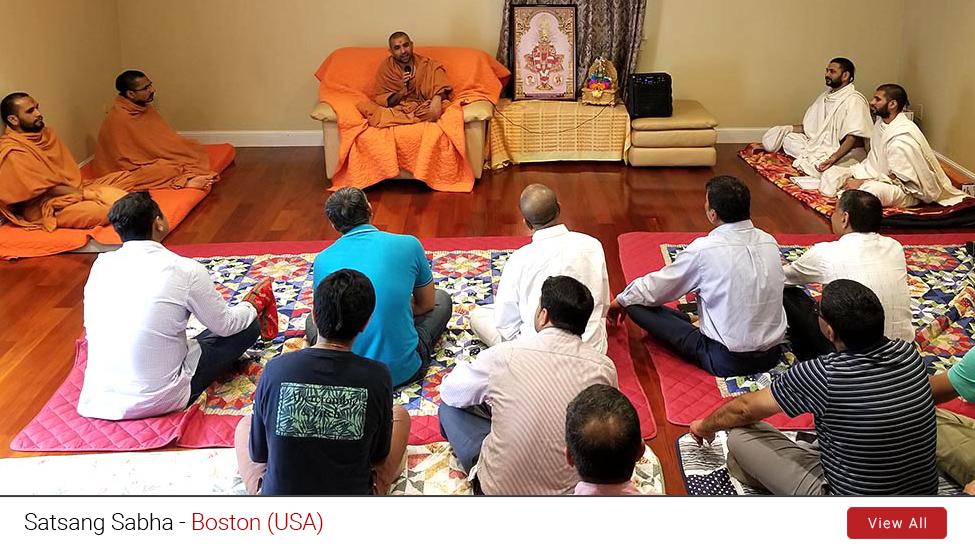 Boston(USA) : Satsang Sabha | 10th July 2019