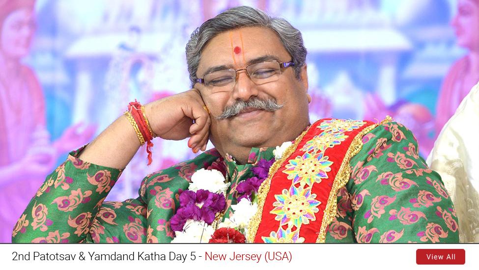 New Jersey (USA) : 2nd Patotsav & Yamdand Katha | 12th to 16th June 2019