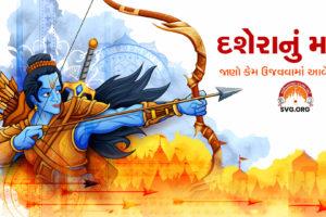 Vijayadashami - Dashera