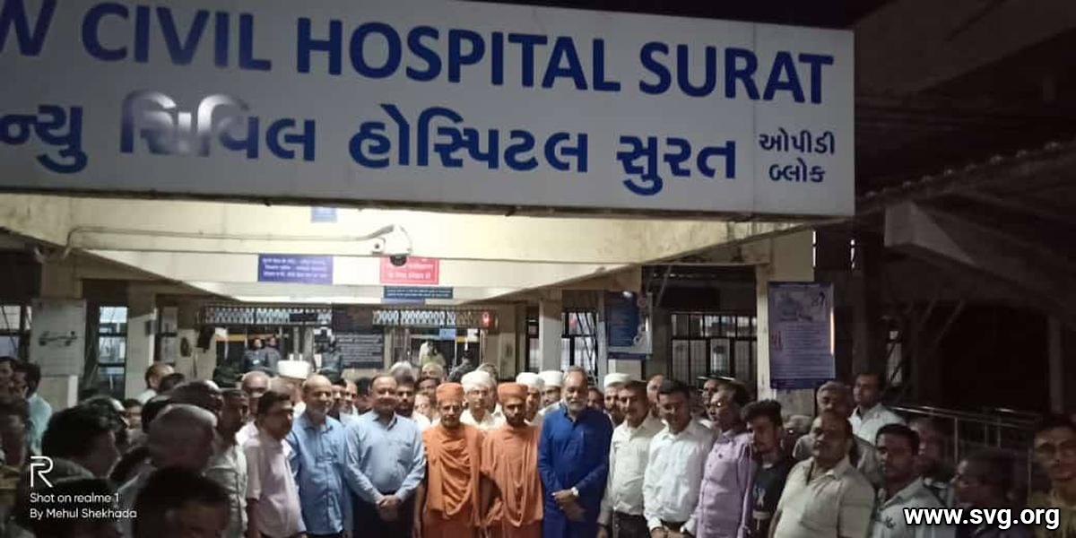 Seva : Food Distribution to patients by Shree Swaminarayan Mandir, Mota Varachha at Surat Civil Hospital | 19 Oct 2019