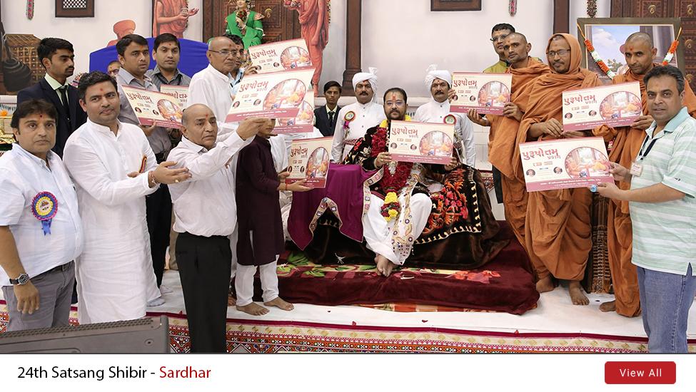 24th Satsang Shibir | 26 Oct to 01 Nov, 2019