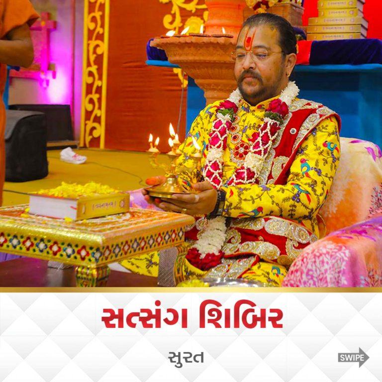 9th Satsang Shibir