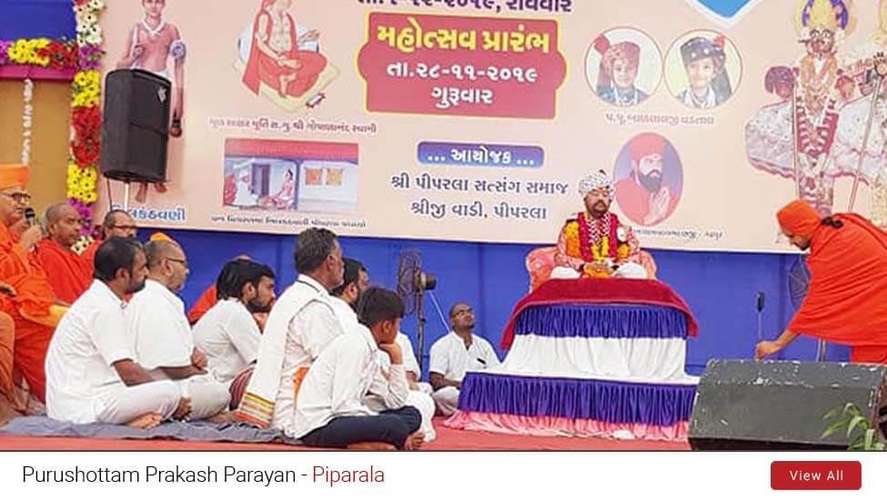 Piparala : Purushottam Prakash Parayan | 1 Dec 2019