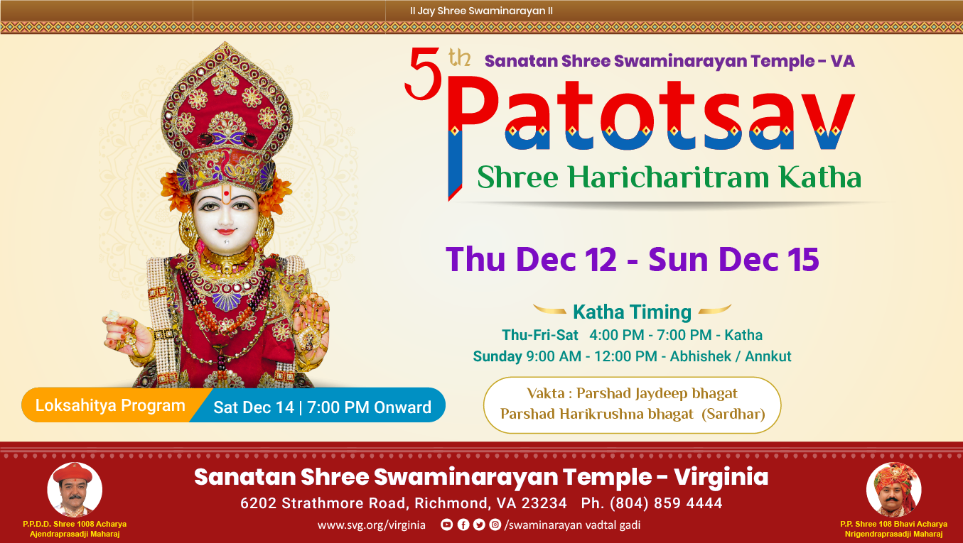 Virginia : 5th Patotsav | 12 Dec to 15 Dec