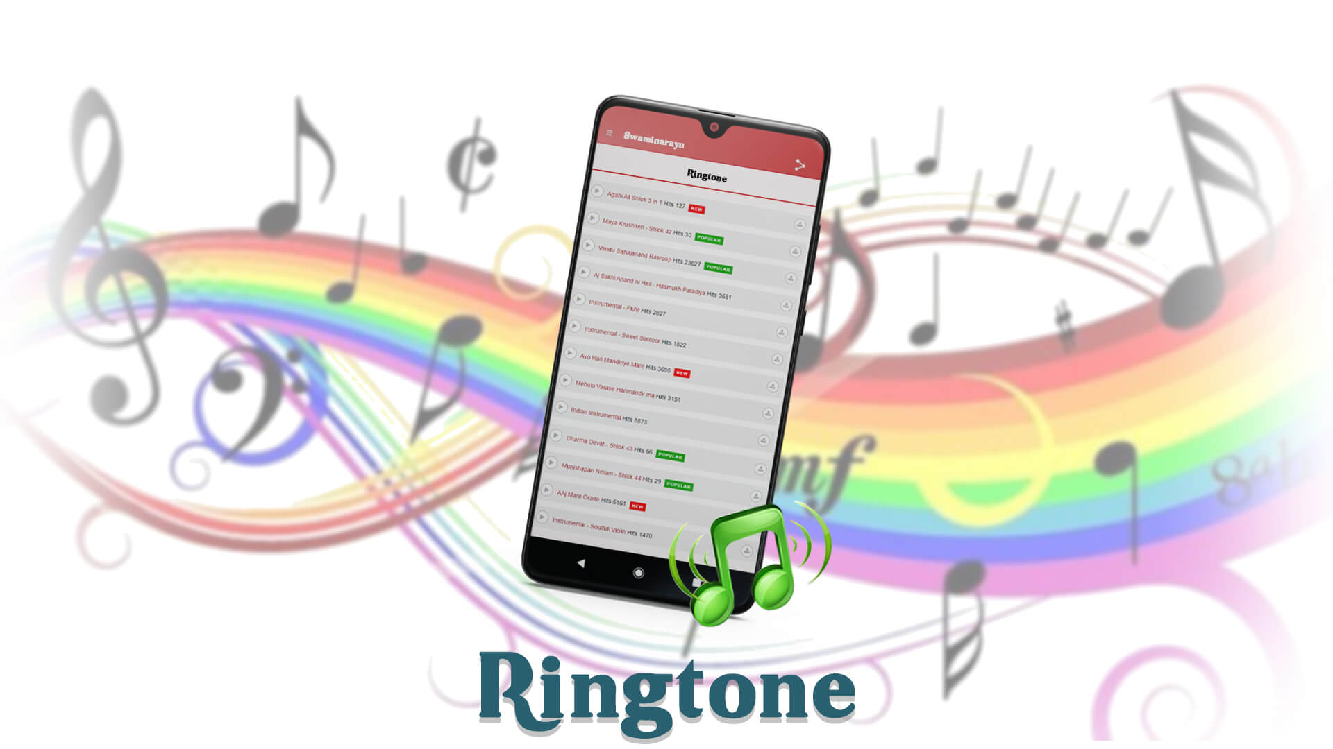 Jio ke phone mein naam ki ringtone kaise download kare