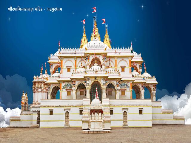 Shree Gopinathji Maharaj Mandir