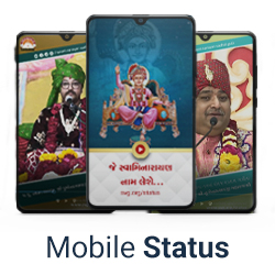 Mobile Status