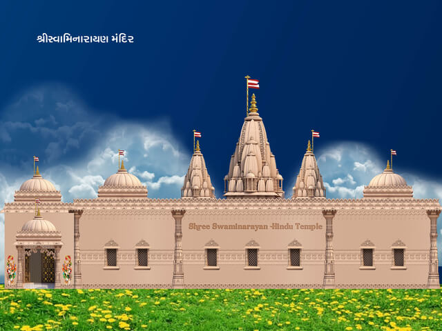 Shree Swaminarayan Hindu Temple