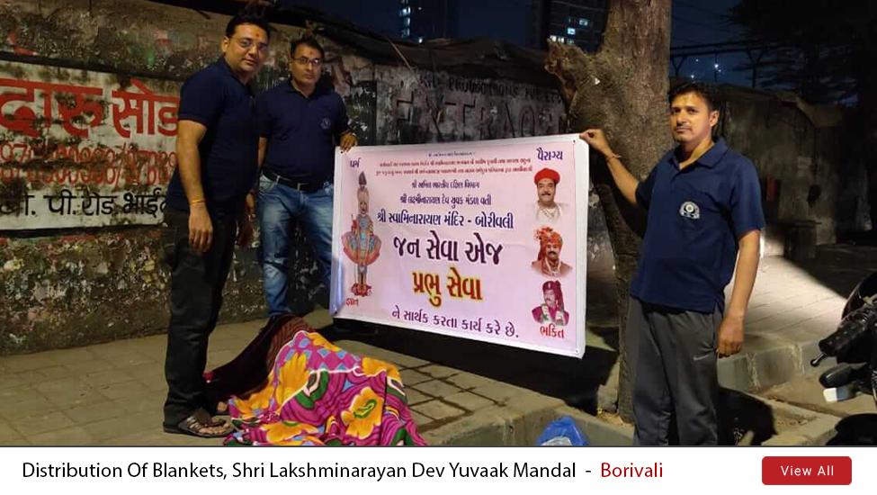 Borivali : Distribution Of Blankets