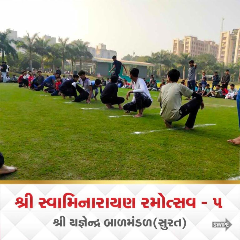 Surat 5th Sports Day 24