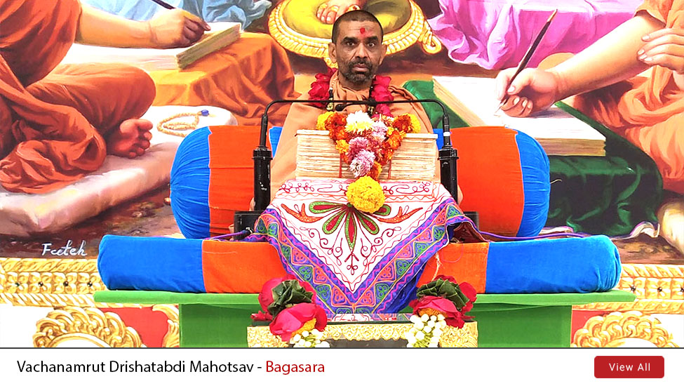 Bagasara - Vachanamrut Drishatabdi Mahotsav | 28th Dec to 5th Jan 2019