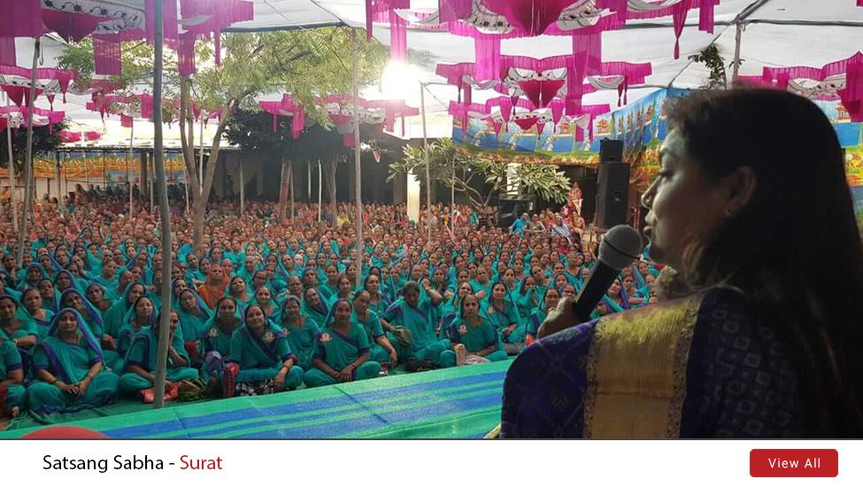 Surat : Satsang Sabha | 19th Feb 2020