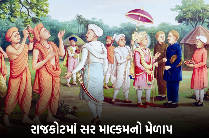 Lord Swaminarayan and British Governor Sir Malkam at Rajkot