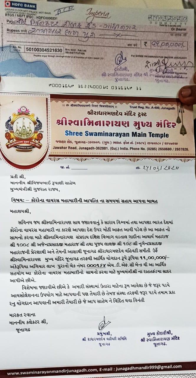 Donate : Corona Virus(COVID-19) Relief Fund By Shree Swaminarayan Temple, Junagadh