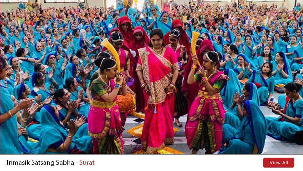 Surat : Trimasik Satsang Sabha | 8th Mar 2020