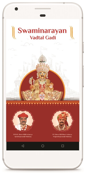 Swaminarayan Vadtal Gadi Application Screen Shot 1