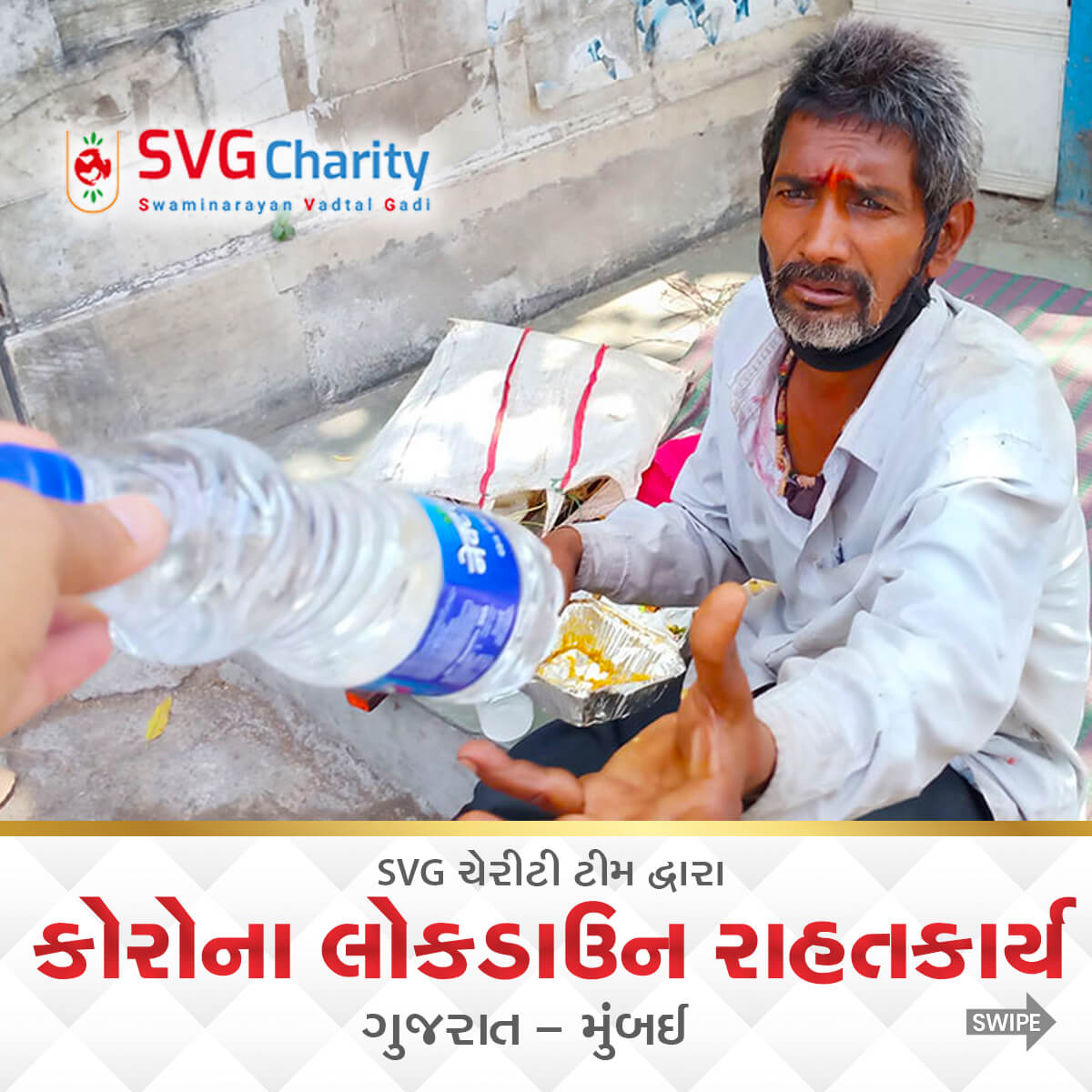 SVG Charity : Corona (COVID-19) Relief Work