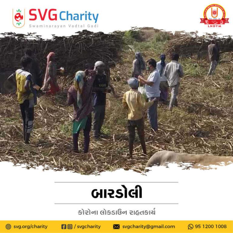 SVG Charity Corona COVID 19 Relief Work By Bardoli
