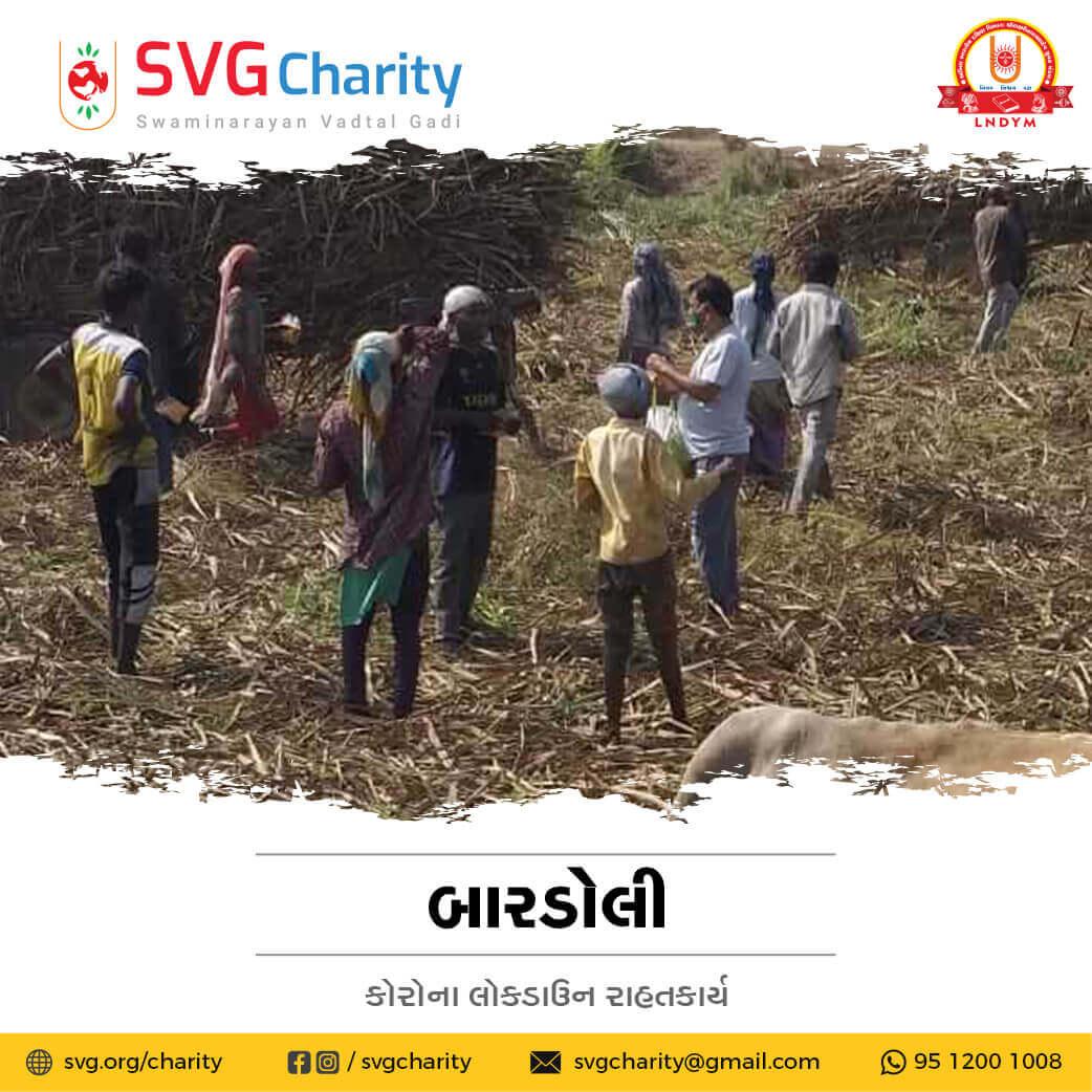 SVG Charity : Corona (COVID-19) Relief Work By Bardoli