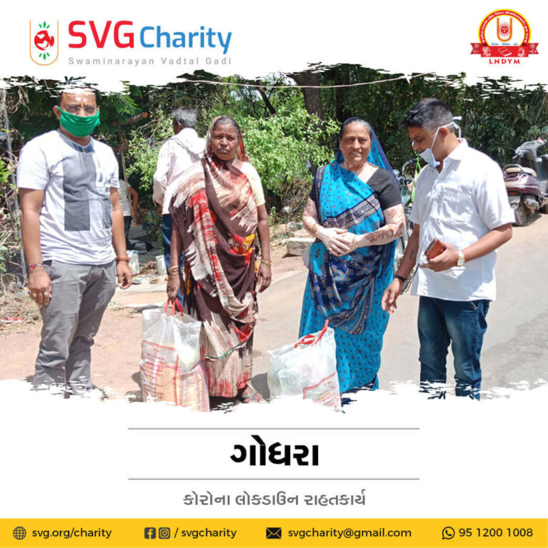 SVG Charity Corona COVID 19 Relief Work By Godhra
