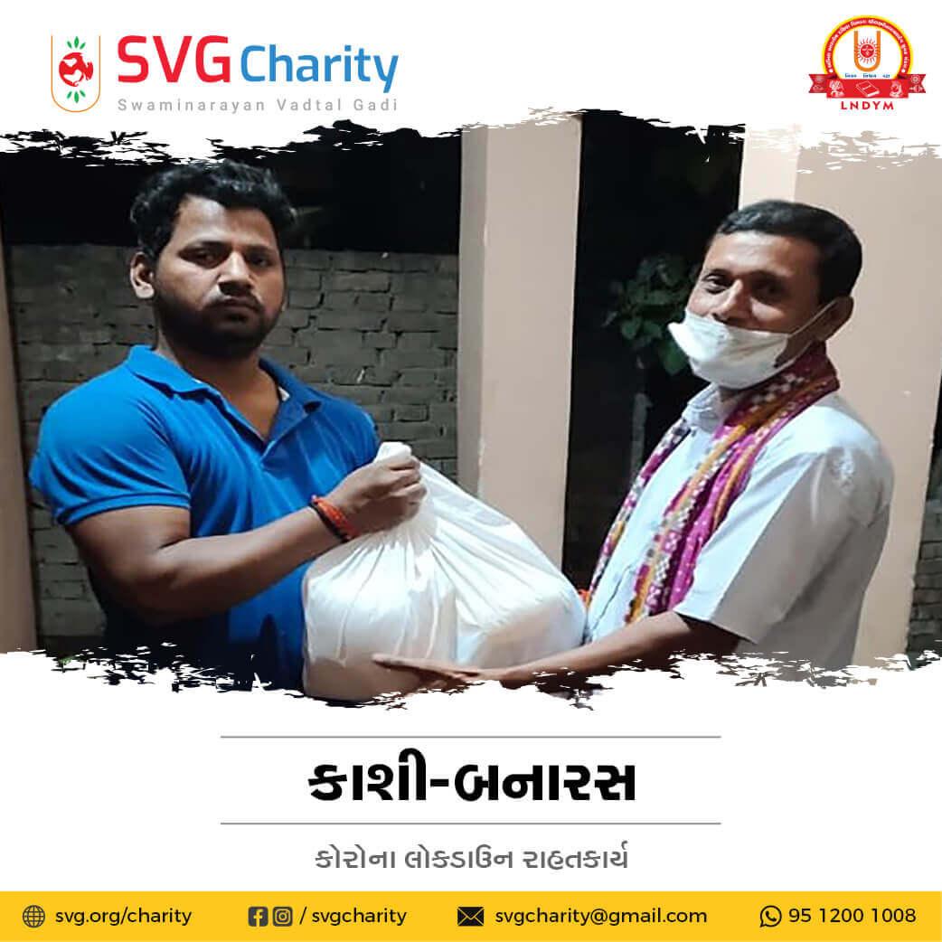 SVG Charity : Corona (COVID-19) Relief Work By Kashi, Banaras