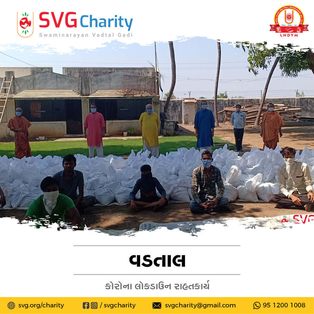 SVG Charity : Corona (COVID-19) Relief Work By Raghuvir Vadi, Vadtal