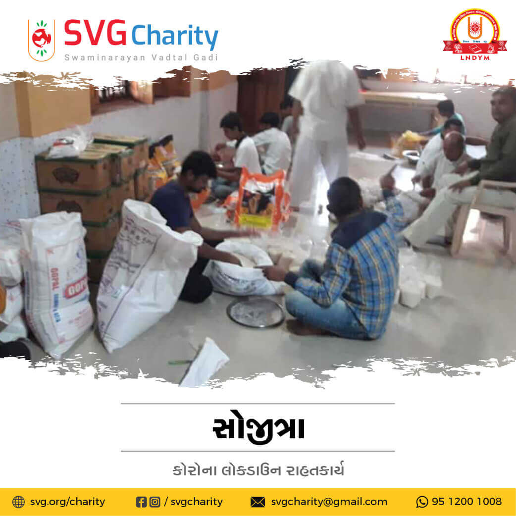 SVG Charity : Corona (COVID-19) Relief Work By Sojitra