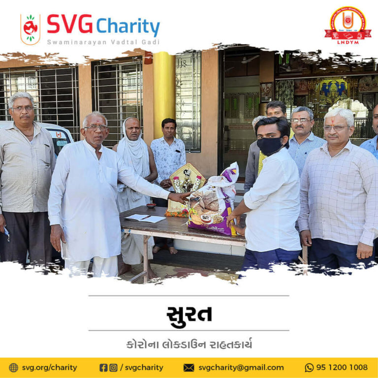 SVG Charity Corona COVID 19 Relief Work By Surat