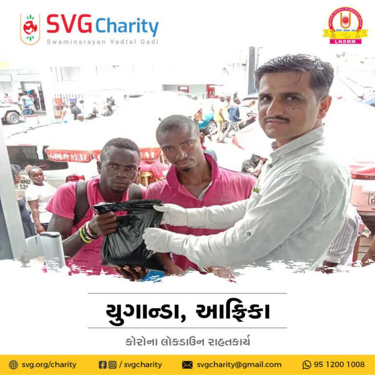 SVG Charity Corona COVID 19 Relief Work By Uganda Africa