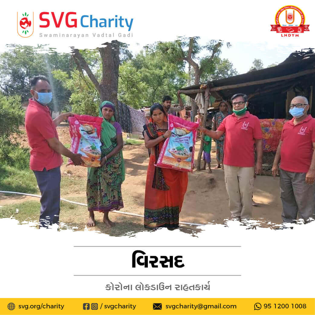 SVG Charity : Corona (COVID-19) Relief Work By Virsad, Anand