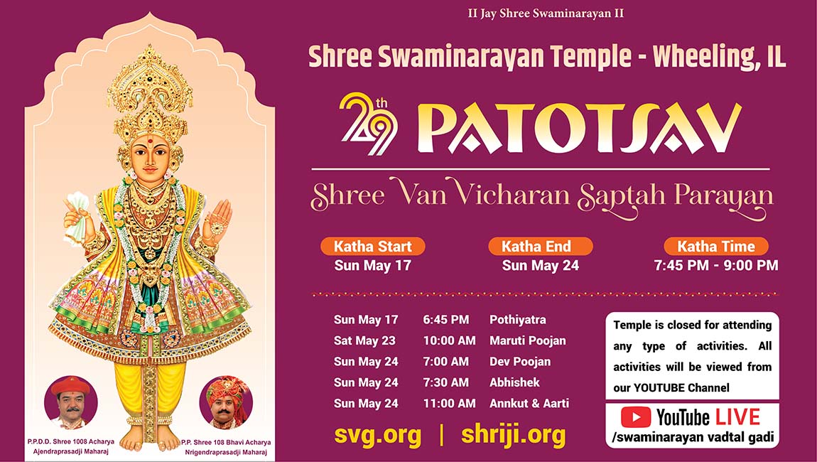 29th Patotsav - Swaminarayan Mandir Wheeling Chicago