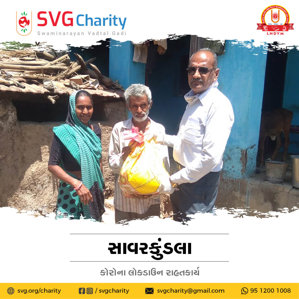 SVG Charity : Corona (COVID-19) Relief Work By Savar Kundla