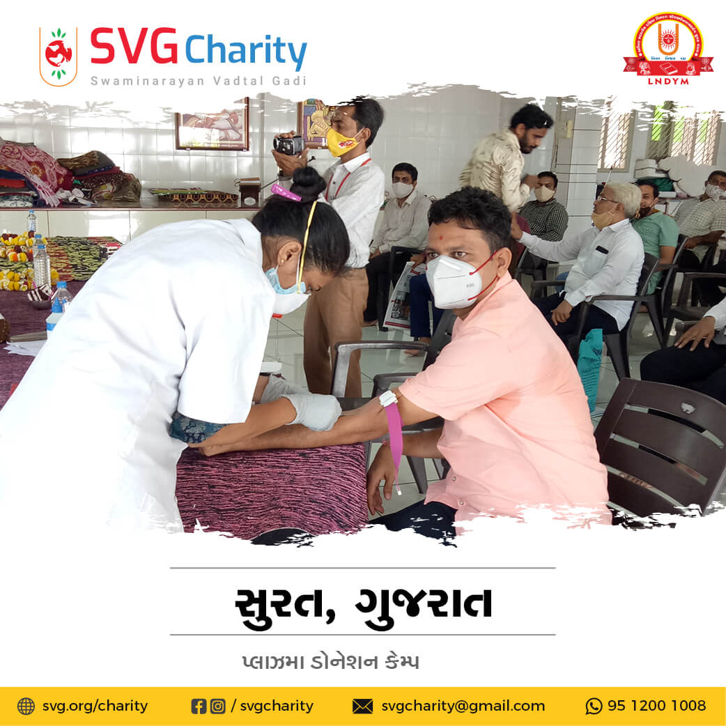 SVG Charity Plasma Donation Camp Surat