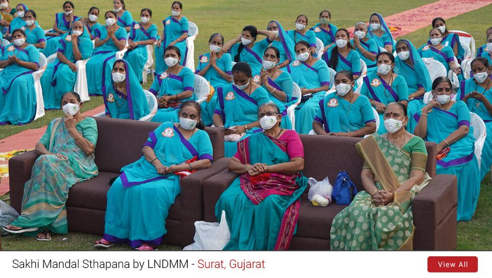 LNDMM : Shri Suwasini Devi Sakhi Mandal was Established