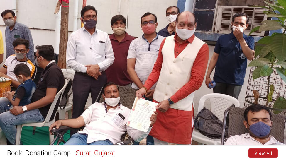 SVG charity members cooperated in the blood donation camp organized by Kapodra police station, Surat  6 Dec 2020