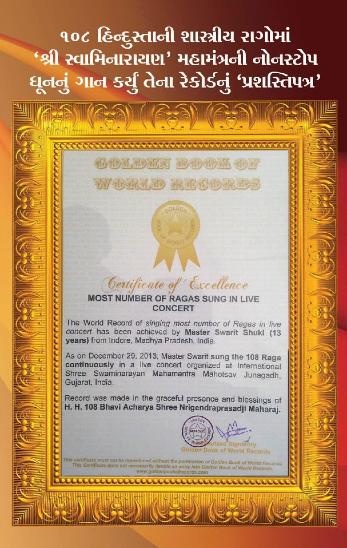 Golden Book of Records 108 Most Number of Ragas Sung in Live Concert